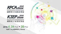 KPCA Show, Seoul - Korea